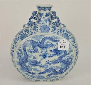 Chinese Blue & White Porcelain Moon Flask Vase - Dragon