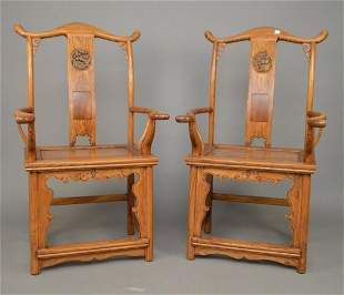 Pair of Chinese Wood Official's Arm Chairs - Late Qing