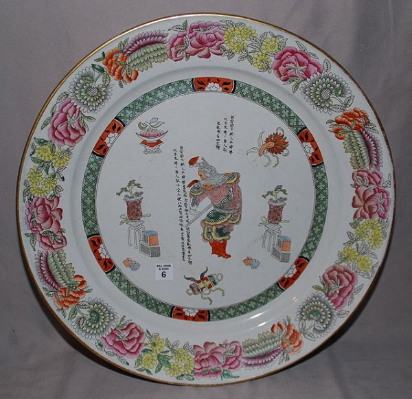 """6: Oversized oriental charger, 20 1/2""""dia x 2""""h"""