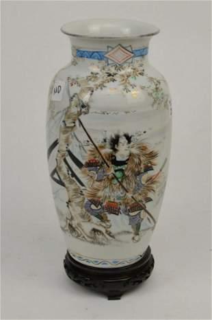 Oriental Porcelain Vase with Warrior Motif, Drilled,