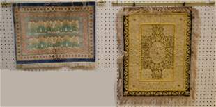 """Hanging Silk Rug, Signed, 16"""" x 21 1/2"""" AND Hanging"""