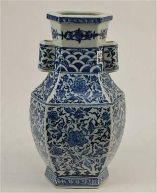 Chinese Blue & White Porcelain Octagonal Hu-Form Vase -