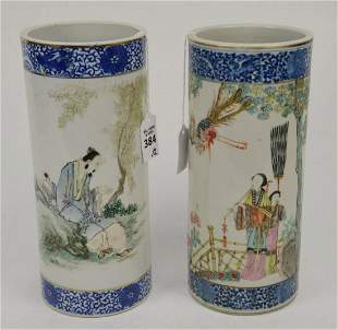 Two Chinese Porcelain Cylindrical Vases - Blue & White