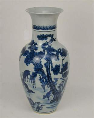 Large Chinese Blue & White Porcelain Vase - Featuring a
