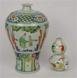 Two Doucai Decorated Porcelain Vases - Blue underglaze