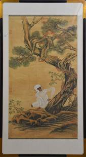 A Chinese Painting on Silk Copy of An Original by