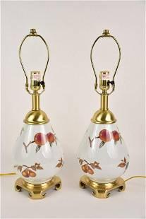 "Pair Evesham Lamps, 21""h"