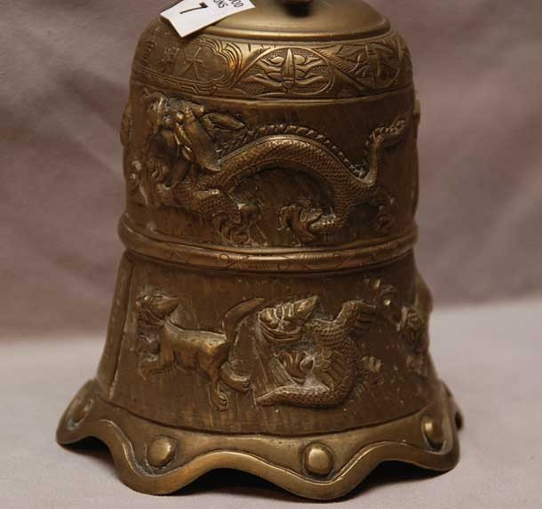 7: Chinese Bronze Bell (the knocker off but present) ,