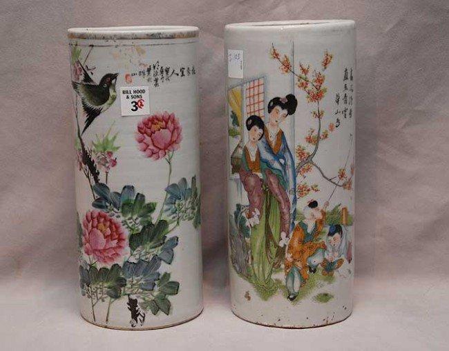 3: 2 Non matching Chinese oversized cylindrical vases;