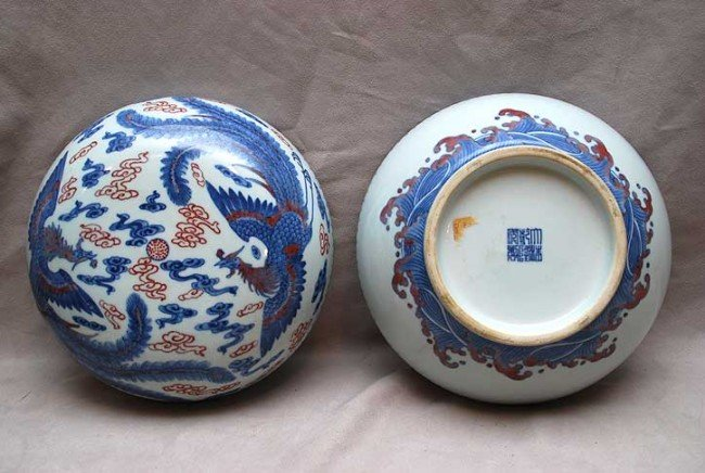 21: Covered 19th c. Chinese bowl, blue & red on white,