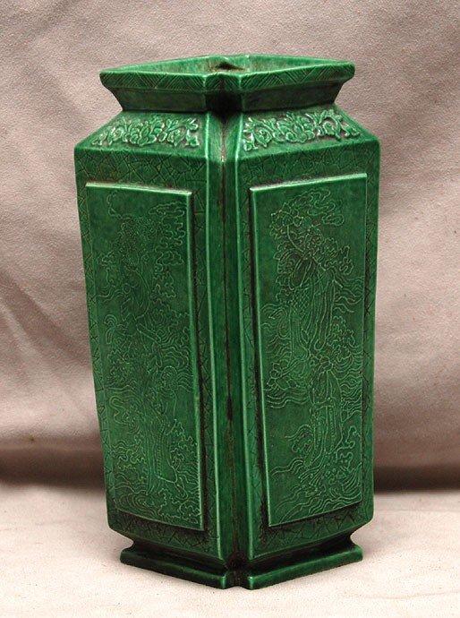 "14: Chinese green vase, signed on bottom, 8 1/2""h"