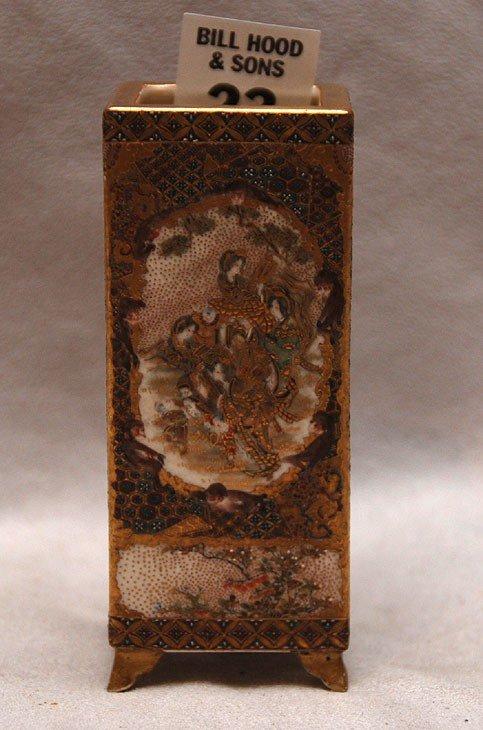 23: Satsuma rectangular vase, monkey & figural decorati