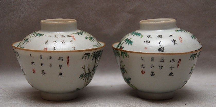 508: 2 covered Chinese tea cups