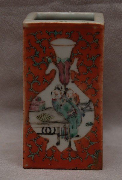 512: Square Chinese vase with reserves each side with