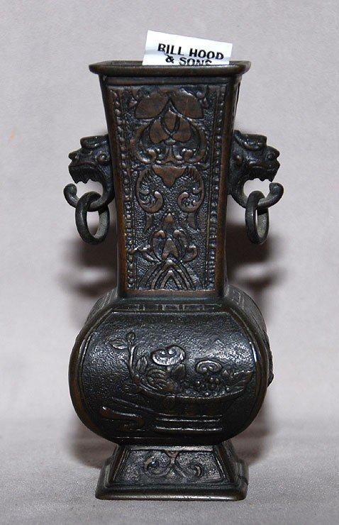 133: Bronze Chinese vase w/2 ring handles, indented mar