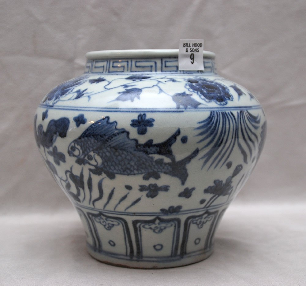 "9: Chinese Blue & white Chinese vase, 19th c, 7 1/2""h"