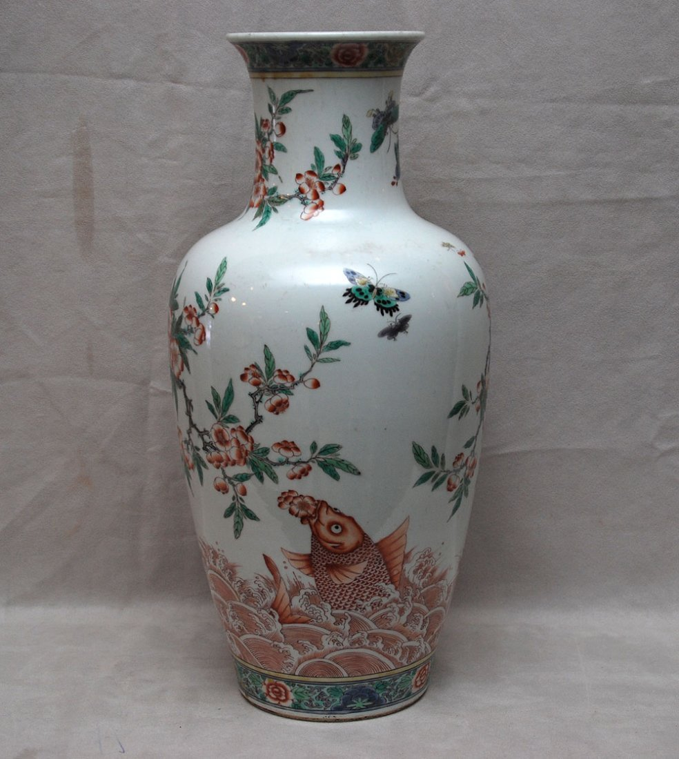 "11: Chinese  Famille Rose ""fish"" vase, 19th c, 17 1/2""h"