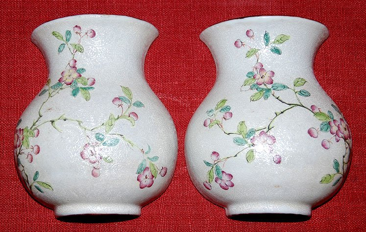 """123: Pair antique Chinese wall pockets, 5""""h"""