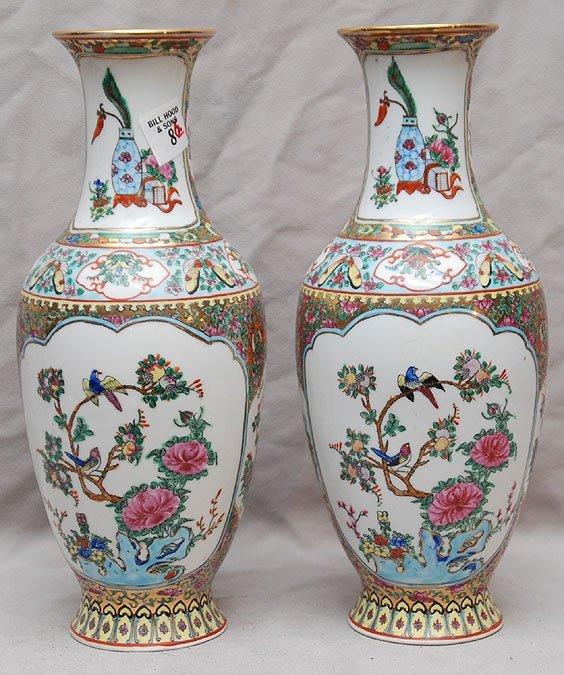 """8: Pair of Japanese porcelain vases, 12 1/2""""h"""