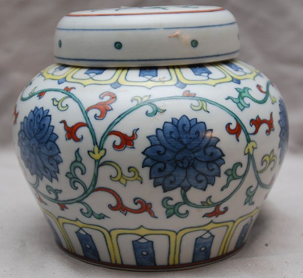 """12: Chinese covered ginger jar, 6""""h x 6 1/2""""dia"""