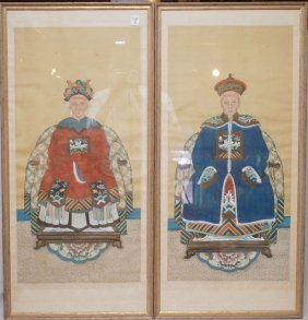 12: Two Chinese watercolors ; Emporer Empress on paper,