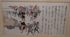 19: Old Japanese Watercolor, multifigural with writing