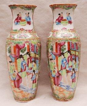 Pair Rose Medallion Vases, Ruffled Interior Neck
