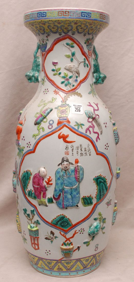 Chinese oversize vase with animal handles and multi col