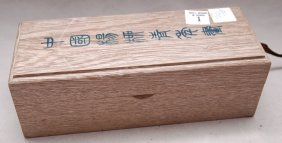 Long Chinese Scroll In Box, 20th Century