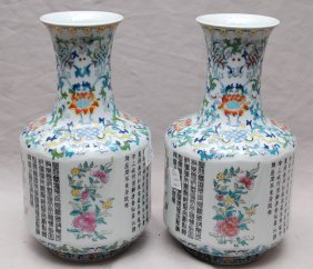 """Pair of Chinese porcelain vases with chopmarks, 9""""h"""