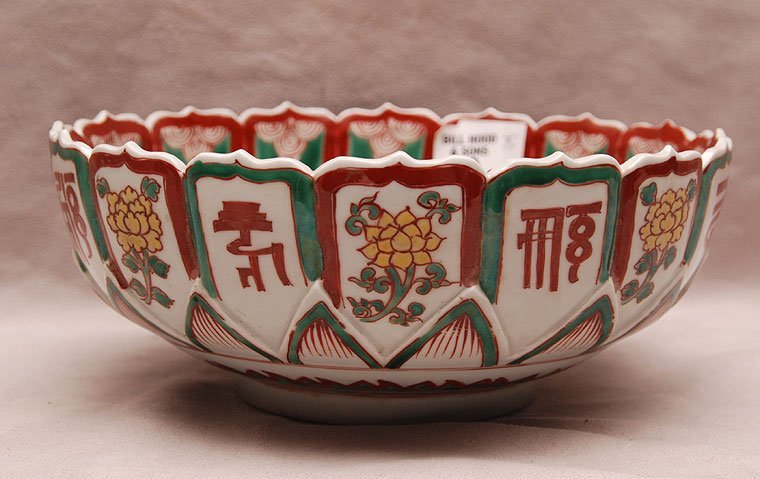 Multi color decorated Chinese bowl