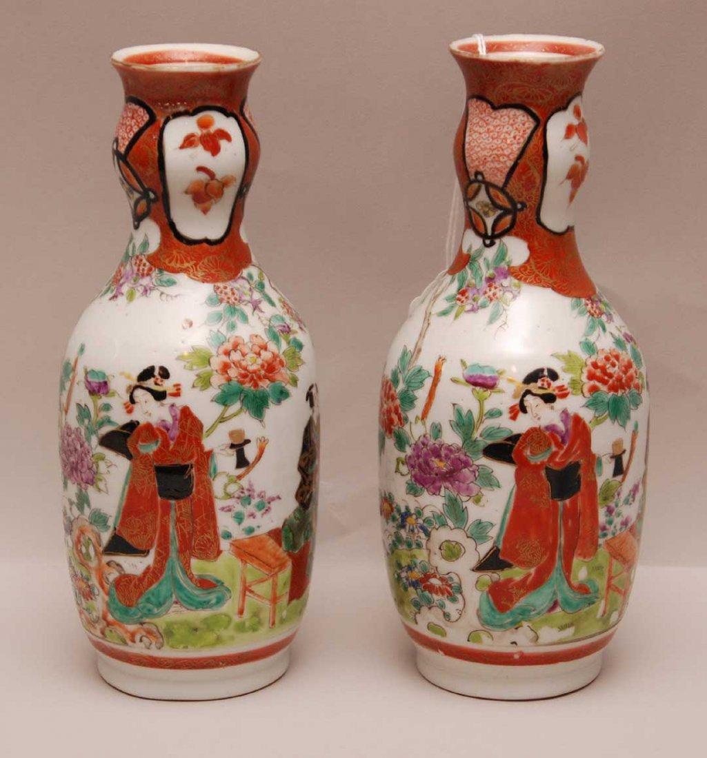 Pair Antique Asian Porcelain Vases.  Condition: good wi