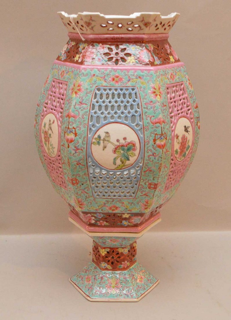 Chinese Porcelain Reticulated Lantern.  Condition: good