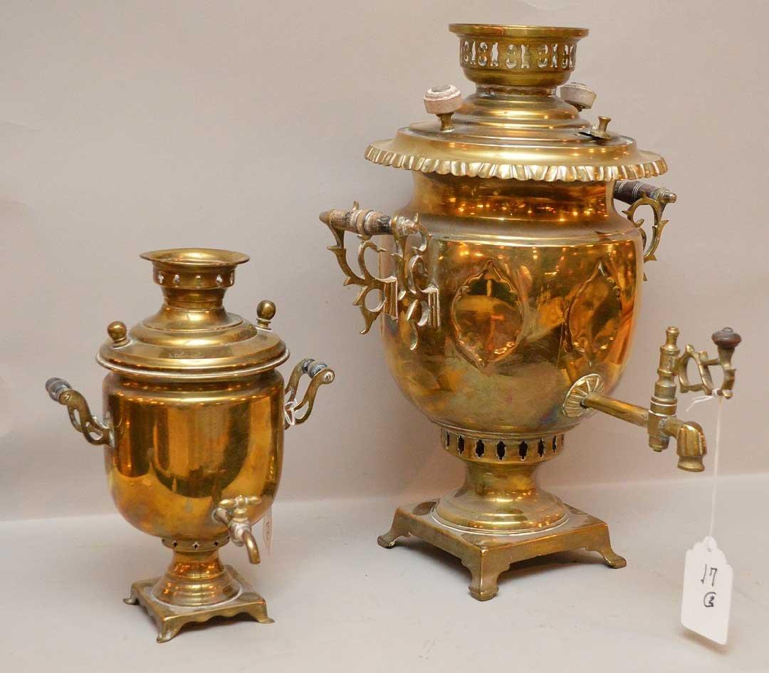 "Brass Samovar (17""h) AND mini Samovar (10 5/8""h)"