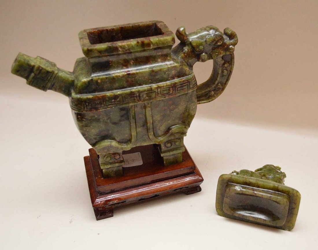 Chinese Spinach Jade Tea Pot On Carved Wood Base.  Ht. - 6