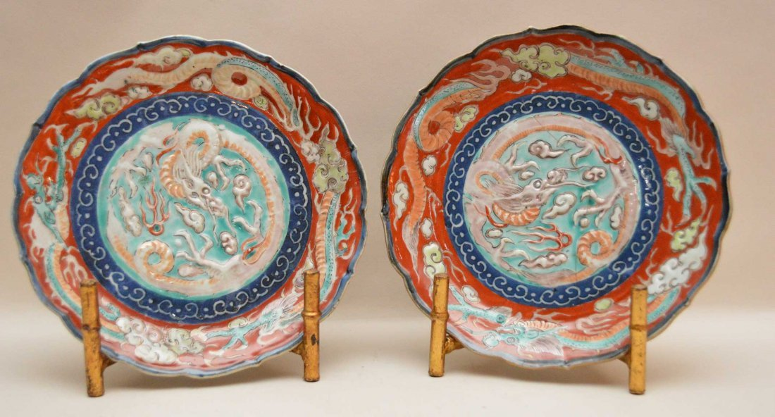 Pair Japanese Porcelain Plates one is repaired.  Dia. 8
