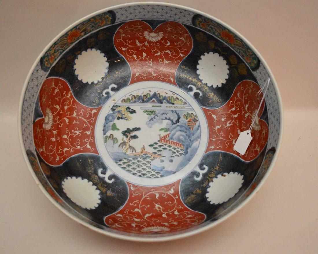"Large Japanese Imari Bowl.  Dia. 15 1/2"" Ht. 6 1/4"""