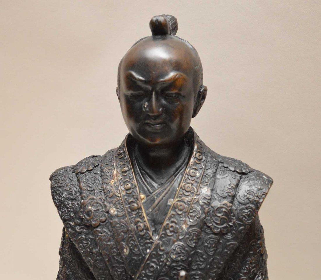 "Chinese Bronze Emperor & Empress.  Ht. 10 3/4"" - 2"