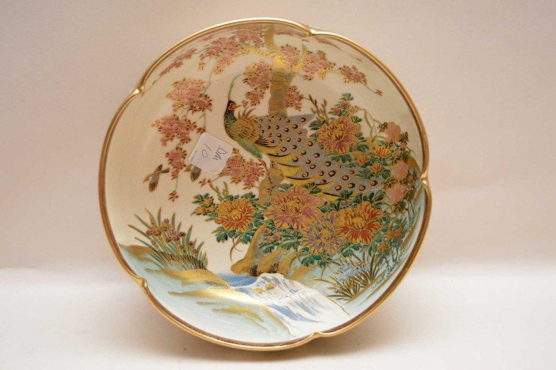 Antique Satsuma Bowl with bird scene interior.  Dia. 8