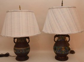 Pair Champlevé Double Handled Lamps