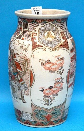 """1016: Satsuma antique vase, Meiji period, 10""""hx4""""diam."""