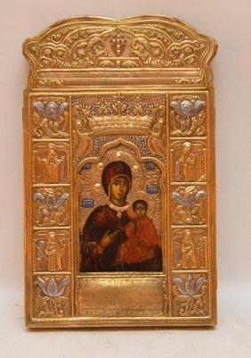 """Russian Icon 14 1/4"""""""" X 8 3/4"""""""""""