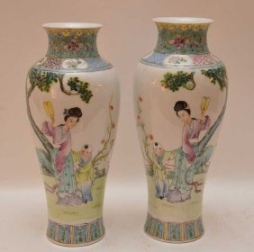 """A Pair Of Chinese Republic Vases, 10"""""""" Tall"""