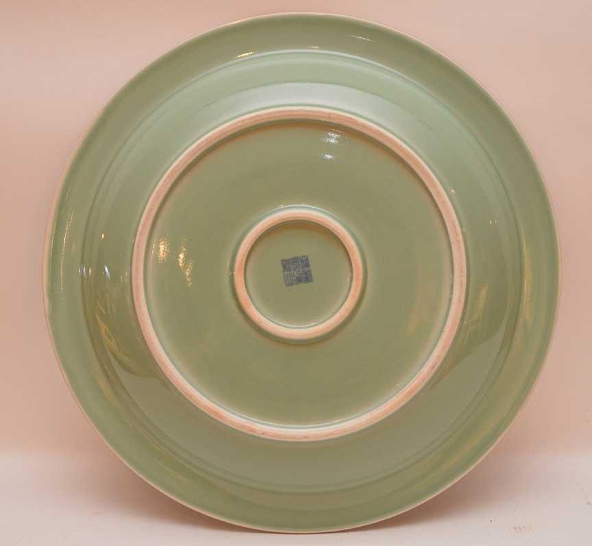 "Large celadon platter, 2""h x 17""w - 2"