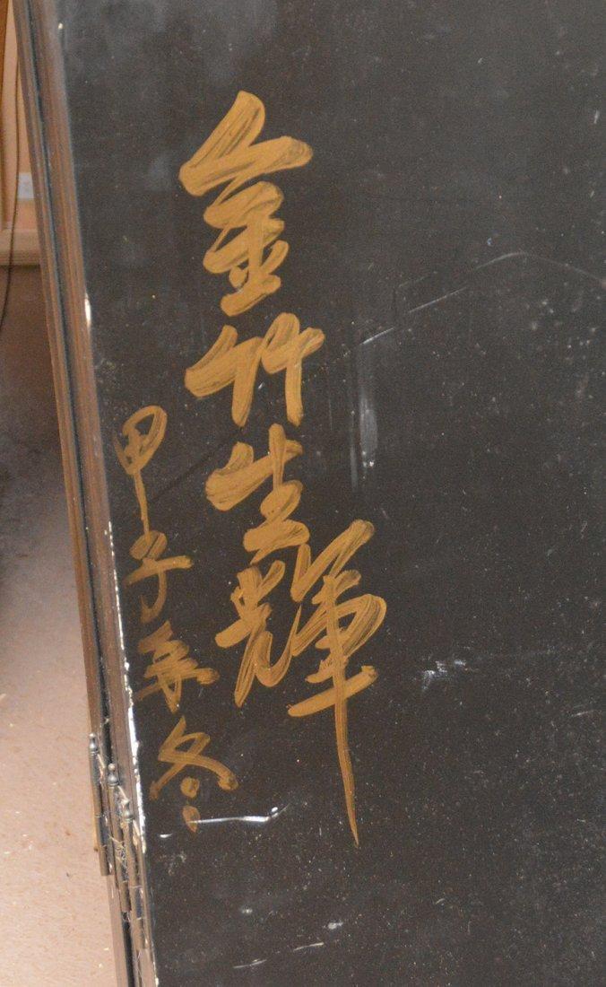 "Black & Gold 6 panel Coromandel screen, 7'h x 18""w - 7"