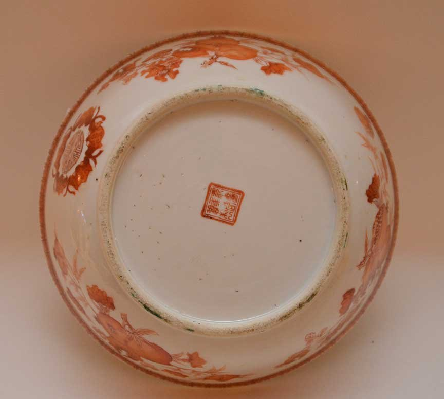 "Chinese bowl with orange mythological animals, 3""h x - 3"