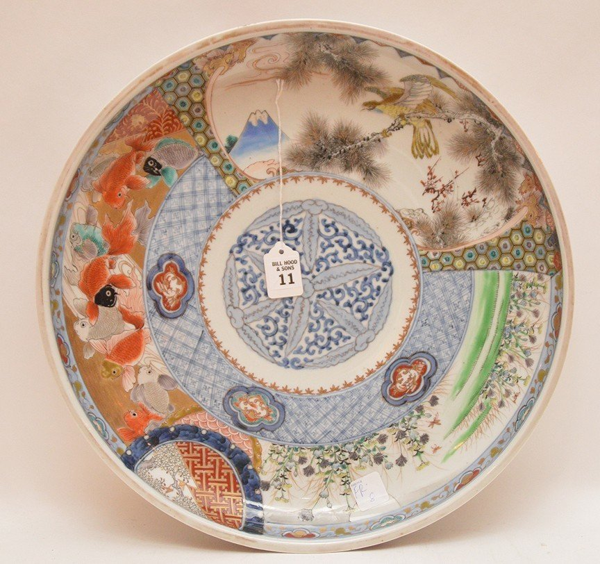 19th Century Japanese Imari Porcelain Charger.  Dia. 15