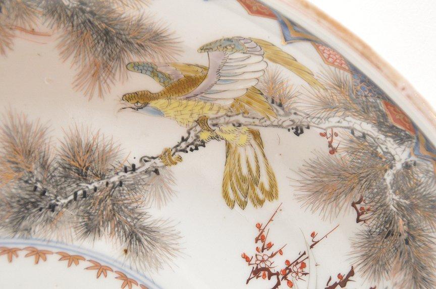 19th Century Japanese Imari Porcelain Charger.  Dia. 15 - 3