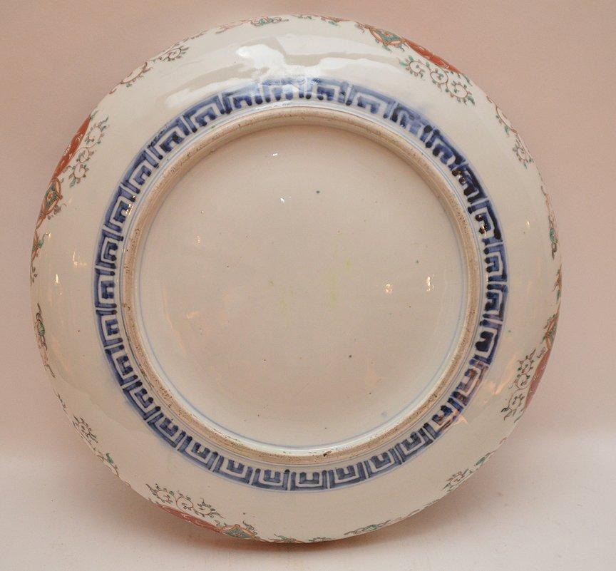 19th Century Japanese Imari Porcelain Charger.  Dia. 15 - 5