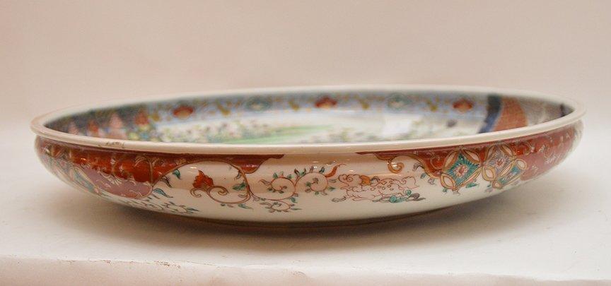19th Century Japanese Imari Porcelain Charger.  Dia. 15 - 6